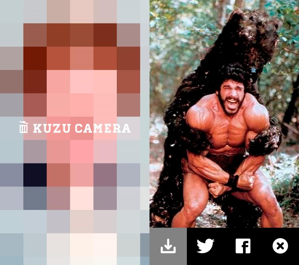 KUZU_CAMERA