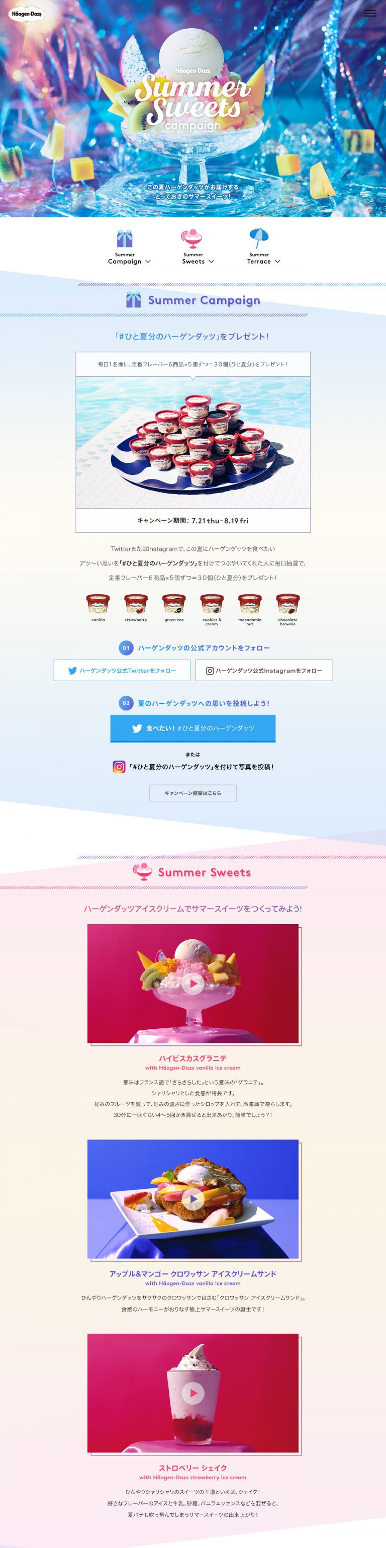 summersweets_pc